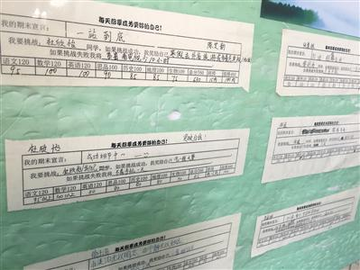 战书一挂要战学霸!佛山一校教室外墙变PK墙