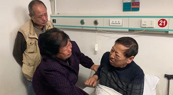 聂树斌案推动者已到京就医 聂母:我们都得坚强活着