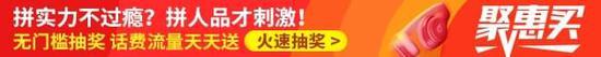 全画幅微单 索尼A7RII(单机)北京15344
