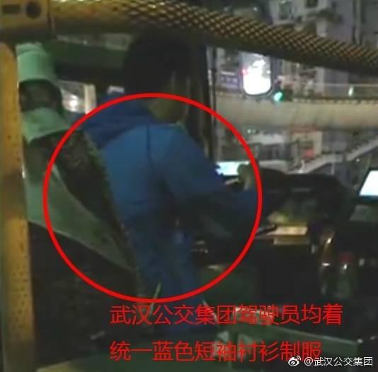 """图片来源:""""武汉公交集团""""官方微博"""