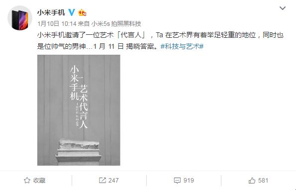 """小米手机""""艺术代言人""""正式公布:著名雕塑大卫的照片 - 2"""