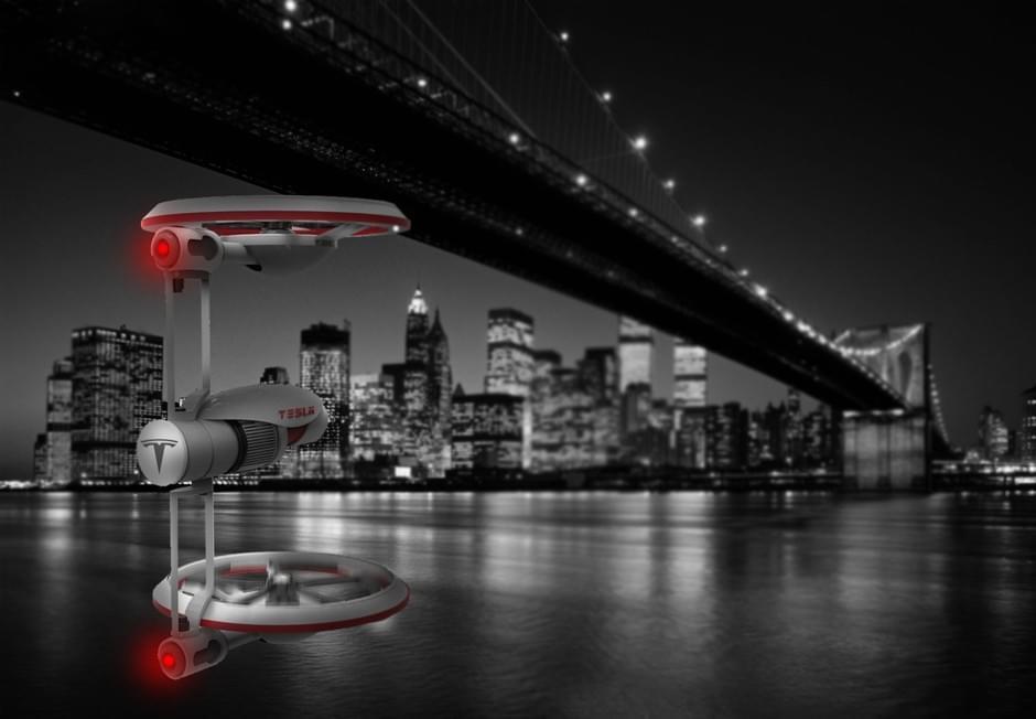 特斯拉Tesla Drone :重新定义无人机
