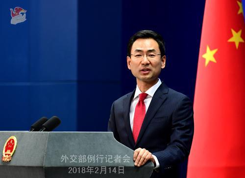 外交部回应美或发起贸易制裁:中美应做大合作蛋糕