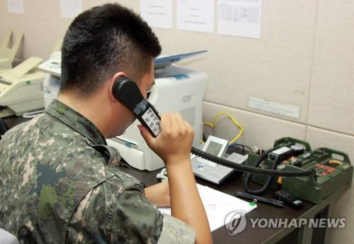韩媒:朝鲜重启西海军事通讯线 2013年曾被切断