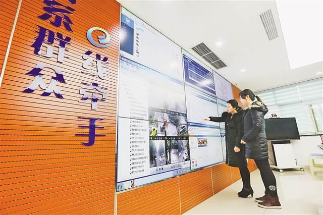 """【领航新征程】看""""智能江北""""如何实施城市管理"""