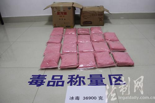 西双版纳边防官兵深夜追击毒贩 缴毒36.9公斤