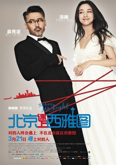 情感细腻、女权表达?中国女导演更喜欢拍爱情