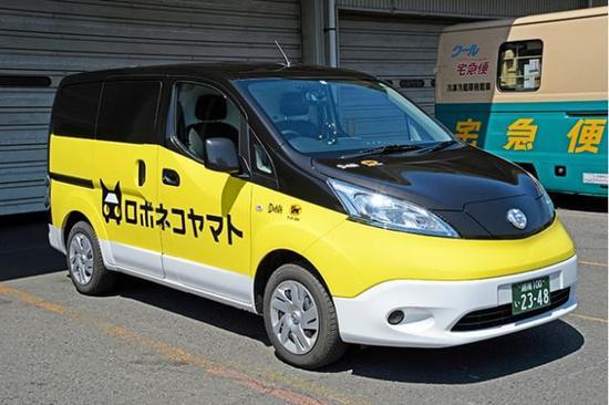 日本快递企业测试完全无人配送服务