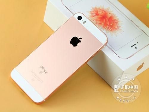 不寻常的小屏机 iPhone SE港行售2289元