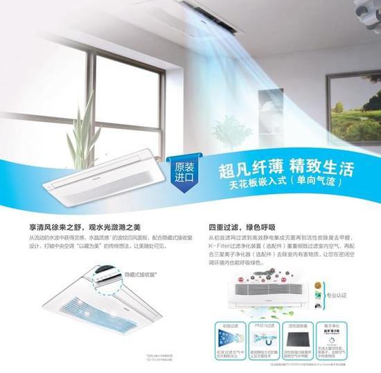 空调挡风板组装图解