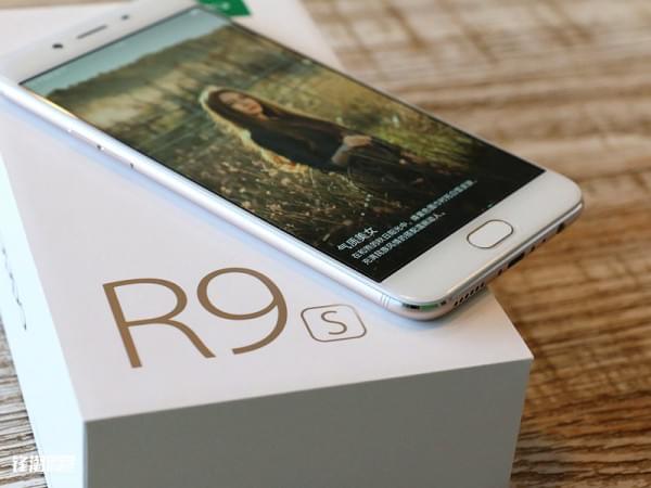 IHS发布中国手机销量排行榜:OPPO首次登顶 苹果份额是其一半的照片 - 1
