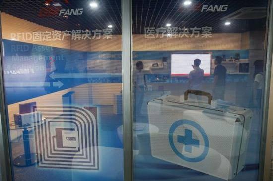 中国初创企业数是韩国61倍 韩媒:韩国年轻人怕失败