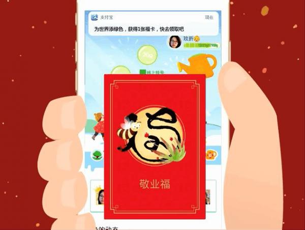2017春节红包攻略:QQ出剑 支付宝接招的照片 - 10