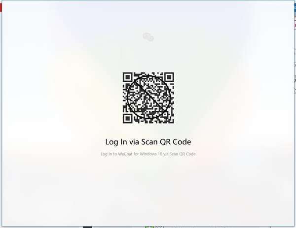 UWP版微信正式版开放下载的照片 - 2