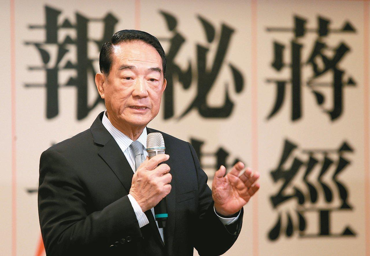 宋楚瑜公开表示不担任APEC台方代表 张忠谋或接替