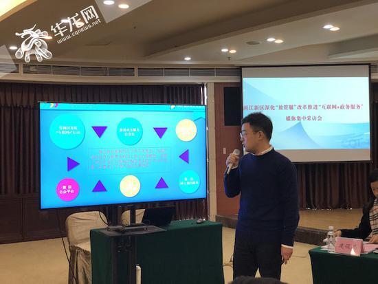 """企业注册审批提速90% 两江新区发力""""放管服""""营造一流营商环境"""