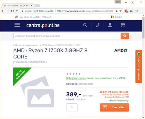 AMD Ryzen偷跑开卖:售价、上市时间曝光的照片 - 2