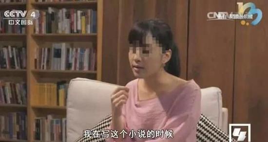 台湾作家 林奕含图片