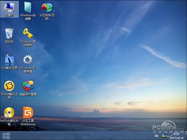 硬盘分区的锅?没法升级Windows 10创意者更新怎么办的照片 - 7