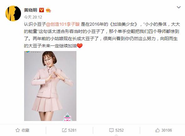 http://www.zgmaimai.cn/yulexinwen/40061.html