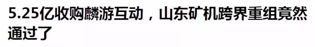 中国游戏进化史:没有人知道潮水的方向