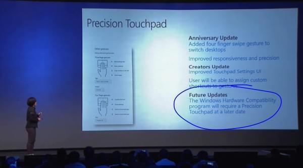 未来Win10笔记本将部署Precision Touchpads触控板标准的照片 - 2