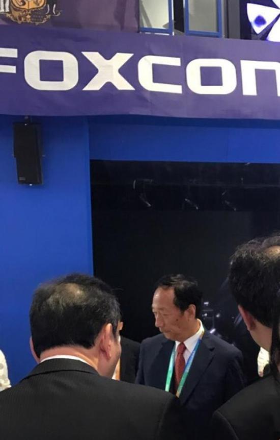郭台铭:富士康参会旨在为平衡中美贸易逆差搭建桥梁
