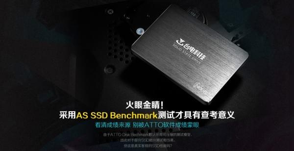首款Intel 3D NAND 台电极光SSD登场的照片 - 6