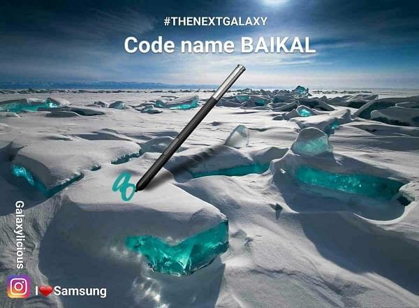 """Galaxy Note 8 代号或为""""贝加尔"""":有望于下半年发布的照片"""