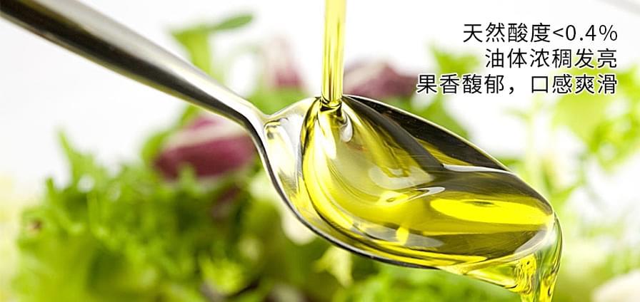 宝宝橄榄油购买要当心 这样的橄榄油千万不要吃