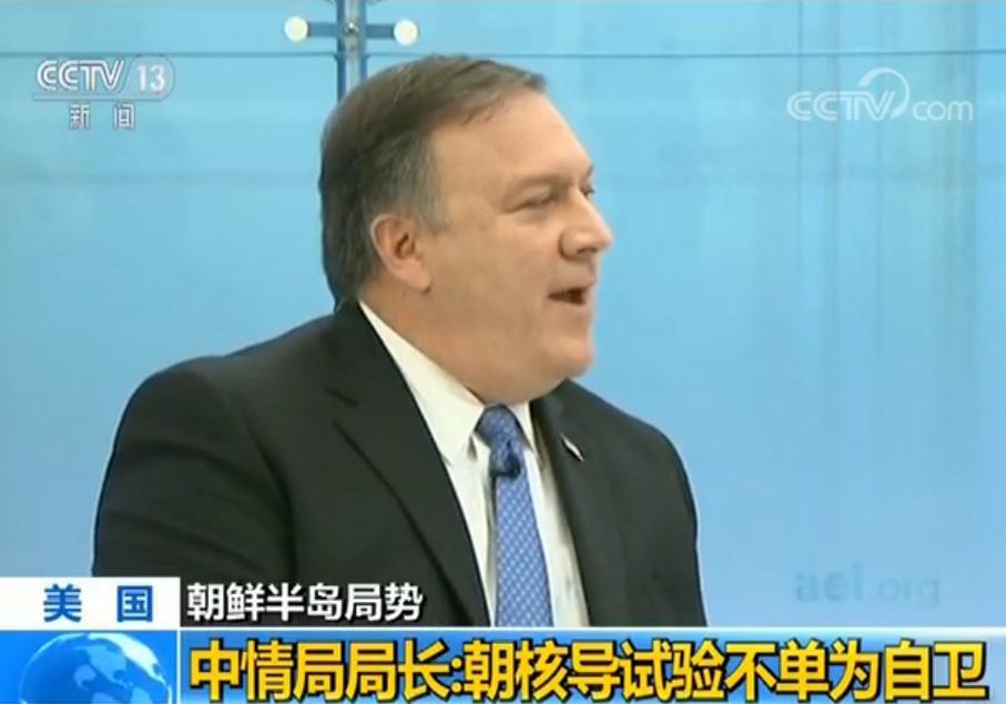 朝称美敌对行为令朝韩降温 CIA:朝核导不单为防御
