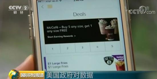 马云12亿美元天价收购交易黄了,连外交部都惊动了…
