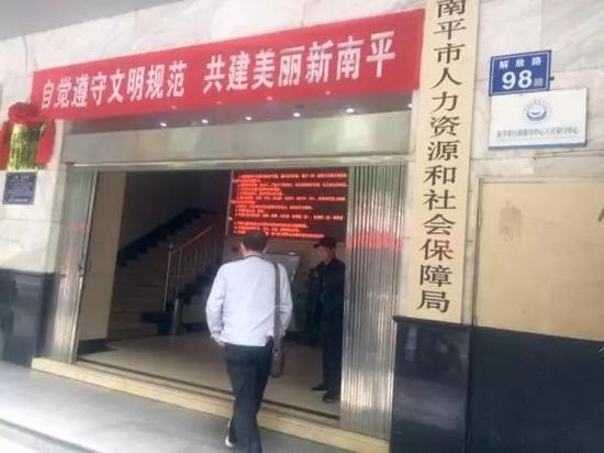 护士长突发病后脑死亡 福建南平人社局3次不认工伤