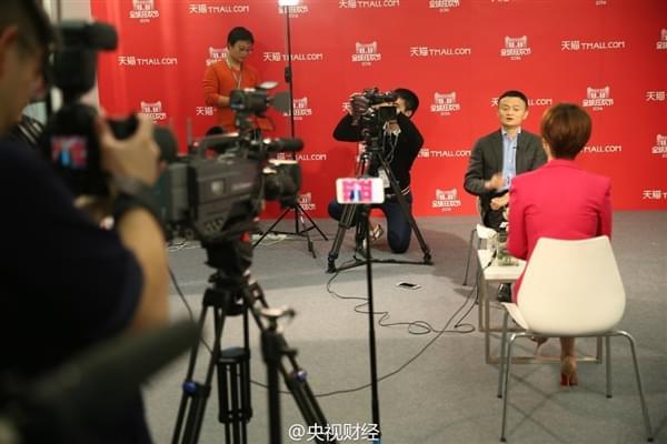 马云最新30分钟采访:深刻剖析中国经济30年的照片 - 4
