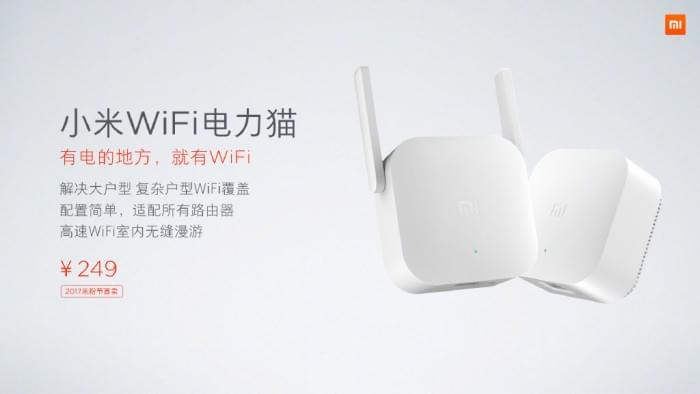 小米WiFi电力猫正式发布:穿墙利器/249元的照片 - 7