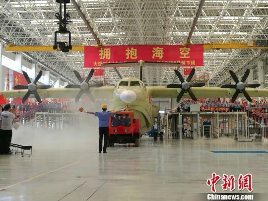 印媒:中国造全球最大水陆两栖飞机今年将首飞(四)