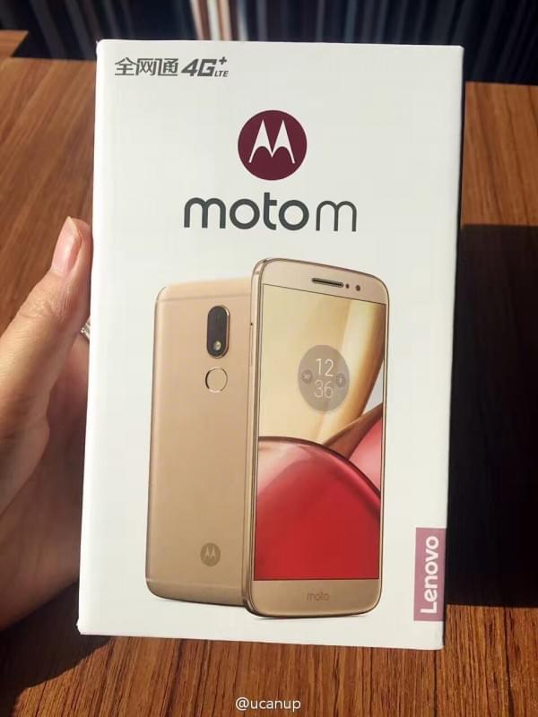 Moto M包装盒曝光 5.5英寸/全网通4G+的照片 - 2
