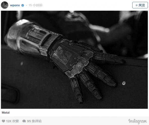 金属的对决 – 《金刚狼3》曝反派机械臂特写剧照的照片 - 4