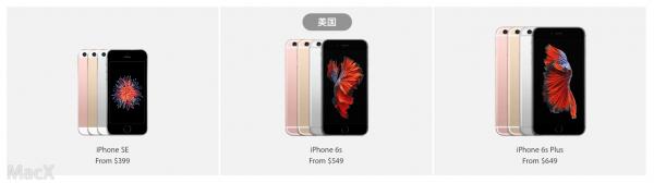 """苹果在线商店 美、加""""黑色星期五""""促销活动正式上线的照片 - 1"""