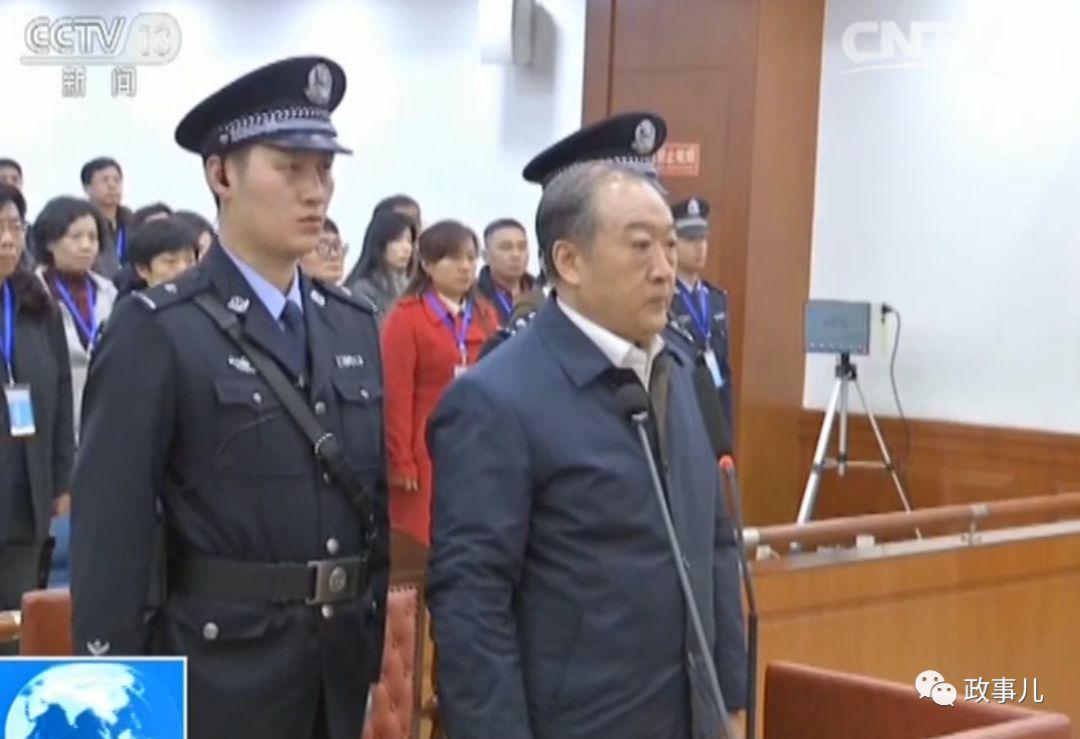43名干部涉苏荣案被处理 有人被抓时正与女子寻欢