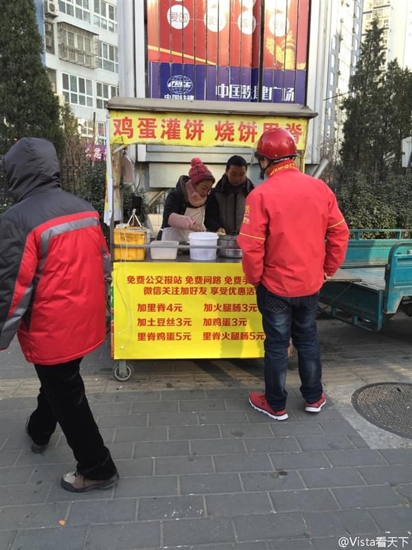 卖鸡蛋灌饼也有互联网思维 网友:活久见的照片 - 6
