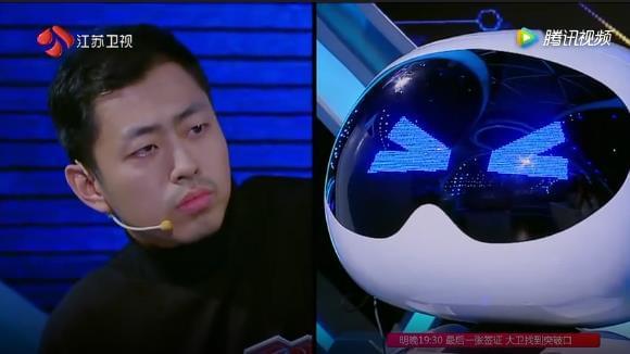 """小度战胜""""水哥""""王昱珩 到底有没有黑幕?的照片 - 1"""