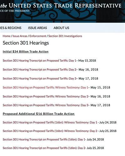 美业界人士在对中国商品加征关税听证会发言实录