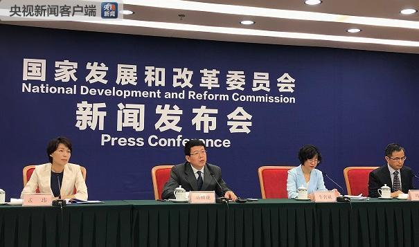 发改委:免收电动汽车充电桩容量电费延长至2025年