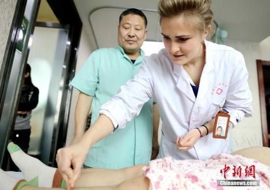 葡萄牙学生兴起中国留学热 主攻中医、科技专业