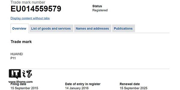 华为注册P11商标,或为下代旗舰手机名称