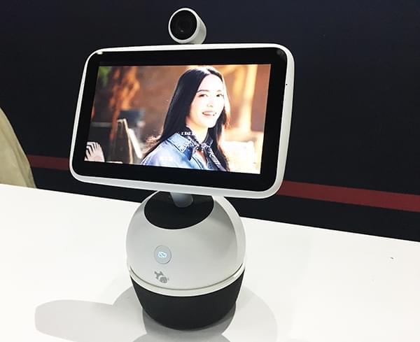 """百度DuerOS推出人工智能视频通话机器人""""分身鱼""""的照片 - 2"""