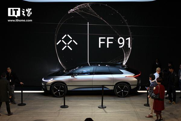 传FF获香港投资者15亿美元注资 想在北京发布FF81