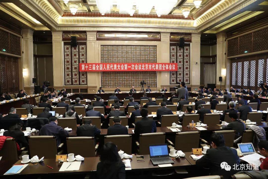 北京团开放日!两名副市长点了今年北京3件大事
