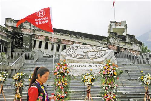 汶川地震十周年考:从举国救灾到举国减灾